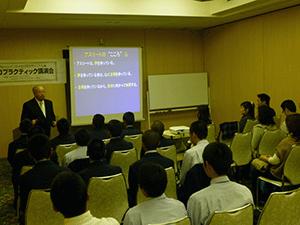 徳島県での講演会