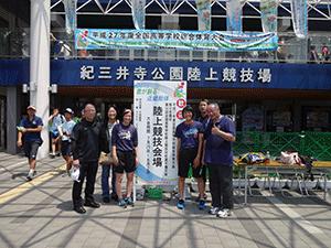 2015年 和歌山インターハイ帯同ケア