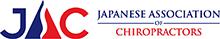 日本カイロプラクターズ協会認定治療院